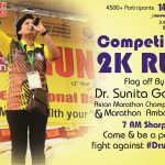 2Km_Competitive_Run (1)